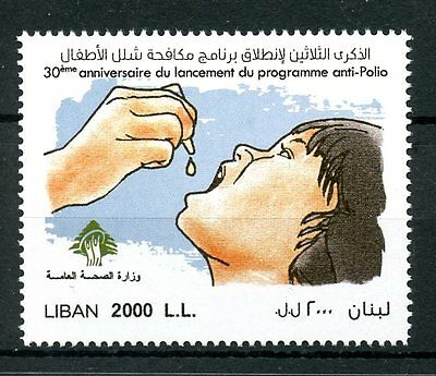 Lebanon 2017 MNH Anti Polio Campaign 30th Anniv 1v Set Medical Health Stamps