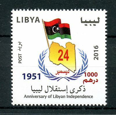 Libya 2016 MNH Anniv of Libyan Independence Day 1v Set Flags Stamps
