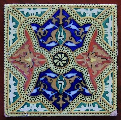 ### Fantastic 8 Inch Square Spanish Floor/wall Tile ###