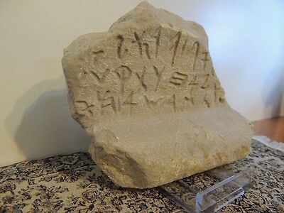 Antique Assyrian style Clay Plaque Fragment with engraved symbols,scriptures