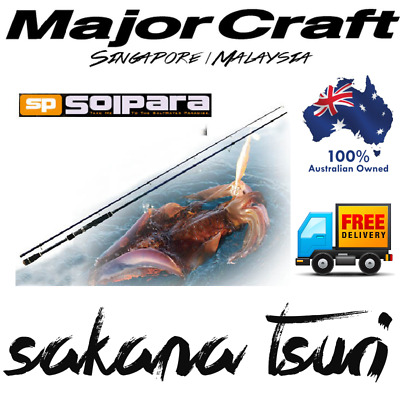 Majorcraft Solpara eging SPS-832 Fishing Rod
