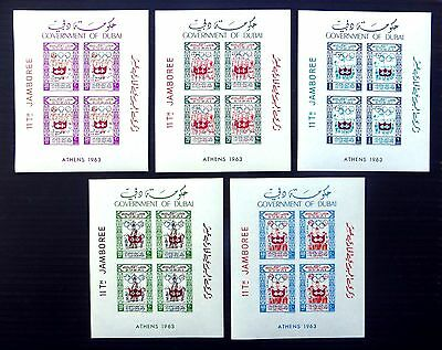 DUBAI 1964 Olympic M/Sheets (5) RARE Imperf U/M NB283