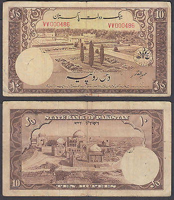 Pakistan 10 Rupees 1953 (F-VF) Condition Banknote P-13 W/H