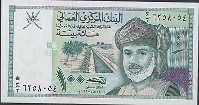 Oman 100 Baisa  ND. 1995  P 31  Uncirculated Banknote