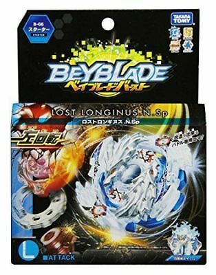 Beyblade Burst Starter Spinning Kids  B-66 Lost Longinus without Launcher L60