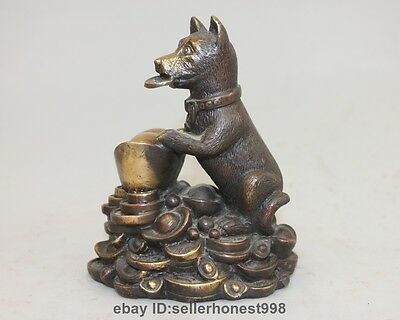 Chinese Bronze Copper Fengshui Twelve Zodiac Yuanbao Wealth Coin dog Statue
