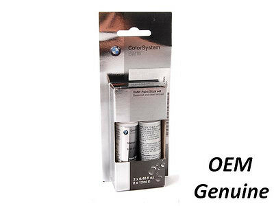 BMW Titan Silver Metallic Paint Touch Up Pensil Stick 354 Set 2x12ml 0.40oz OEM