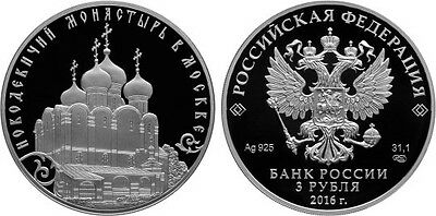 3 Rubles Russia 1 oz Silver 2016 Moscow Novodevichy Convent Proof