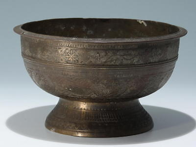 Big Indian Casted and Incised Brass Bowl - Ealy 20th C.        #as121