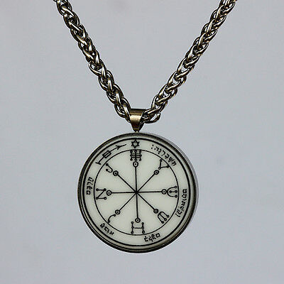 6th PENTACLE OF MARS FOR DEFENSE HQ STAINLESS STEEL TALISMAN CHAIN WICCA SOLOMON