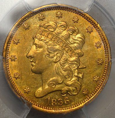 1836 $5 Gold Half Eagle, Original Super Slider PCGS AU-58 Early Federal Gold
