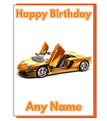 Personalised Sports Car Lamborghini Themed Birthday Card - Dad Brother Husband