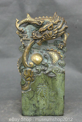 """8"""" China Dynasty Palace Bronze Gilt Dragon Play Bead Imperial Seal Stamp Signet"""