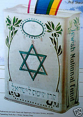 Judaica KKL-JNF Tzedakah TIN BLUE BOX Catalogue JEWISH BOOK Hebrew ISRAEL Photos