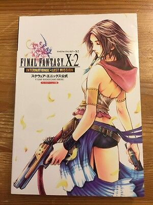 Final Fantasy X-2 International + Last Mission Japan Book