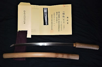 Authentic Japanese sword  w/ NBTHK judgement paper: Bungo Takada wakizashi