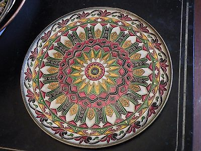 ss108-B GREEK BRASS ENAMEL MANDALA ROUND WALL PLAQUE, vintage