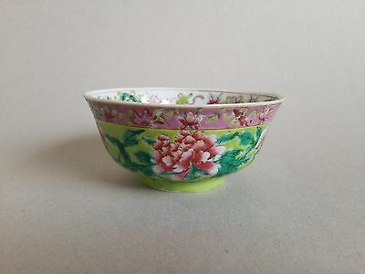 Straits Chinese / Nyonya / Peranakan bowl with peony. Guangxu mark and period.