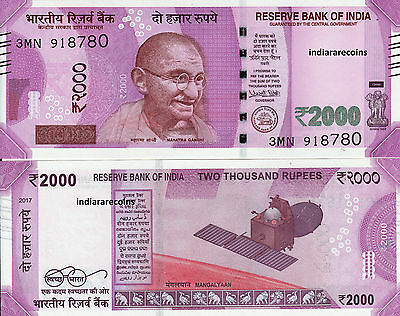 INDIA 2017 2000 Rs Sign Patel Mars Spacecraft No Inset Paper Money Bank Note UNC