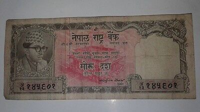 Nepal, Rare King Mahendra bank note, 10 rupees