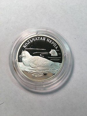 2007 RUSSIA 1 ROUBLE  PROOF RINGED SEAL 1/2oz Sterling - Scarce!