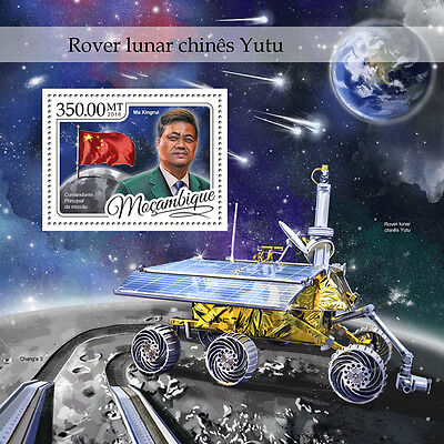 Mozambique 2016 MNH China's Yutu Moon Rover 1v S/S Ma Xingrui Space Stamps