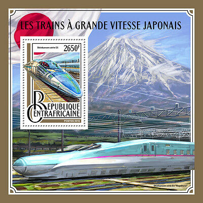 Central African Rep 2016 MNH Japanese High Speed Trains Shinkansen 1v S/S Stamps