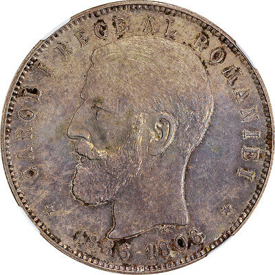 1906 NGC MS-63 Romania 5L - 40th Anniversary of Reign