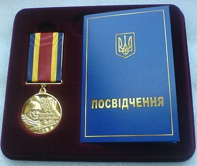 Defender of Motherland Ukrainian Army Ukraine Military Medal
