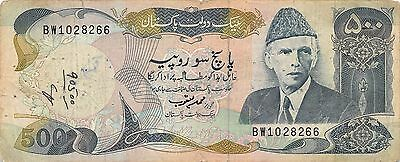 Pakistan 500 Rupees  ND. 1986 P 42  Prefix  BW Circulated Banknote