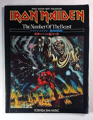Iron Maiden The Number Of The Beast Guitar Score Japan Tab