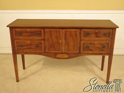 23943E: Custom Crafted Inlaid Mahogany English Sideboard
