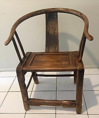 Antique Chinese Ming Horseshoe Arm Chair  Ming Circa 1800-1849 with madallion