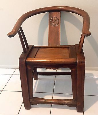 Antique Chinese Horseshoe Arm Chair  Ming Circa 1800-1849 with circle madallion
