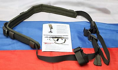 Russian army spetsnaz tactical Dolg-M3 3 point rifle sling different colors