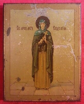 RARE ANTIQUE RUSSIAN ORTHODOX ICON ST MARTYR EUDOXIA* ROME END 19TH c. MOSCOW