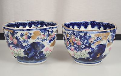 Pair Chinese Blue & White Porcelain Tea Cups