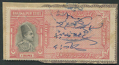 Bahawalpur State 1R red Court Fee stamp