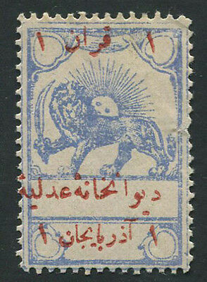 Early overprinted revenue stamp with Persian Lion MH