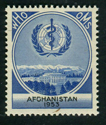 Afghanistan 1953 United Nations WHO cinderella label MNH