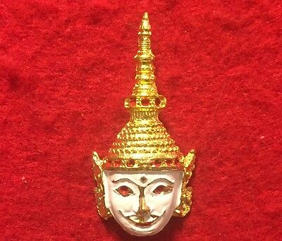 Indian Hindu Amulet Charm Gold & Painted Colors Spooky Old Tribal Antique Rare?