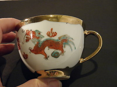 Vintage Chinese Dragon and Phoenix TEA CUP Heavy Gold Painted Red and Green