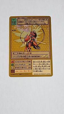 Digimon card Gold holo rare Bo-654 Dukemon Crimson Mode japanese Gallantmon