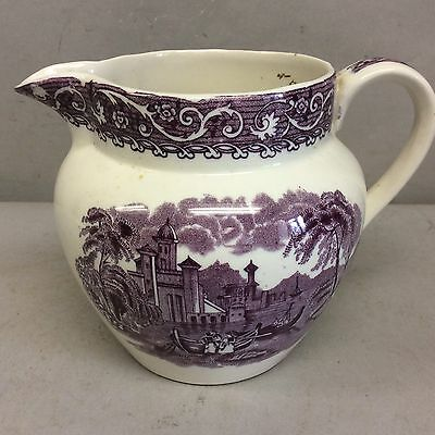 "English Thames Pottery 5"" Transfer Ware Pitcher Purple Hue"