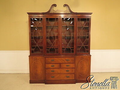 25380EC: BAKER 4 Door Mahogany English Style Breakfront Bookcase