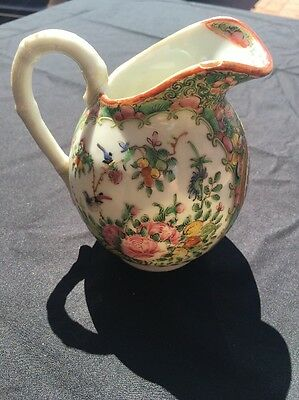 Antique Chinese Porcelain Famille Rose Medallion Creamer