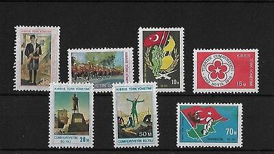 Cyprus: Turkish Post Sg1/7 1974 Set, Mnh, Cat £50+