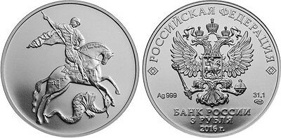 3 Rubles Russia 1 oz Silver 2016 St. George the Victorious SPMD Dragon Unc