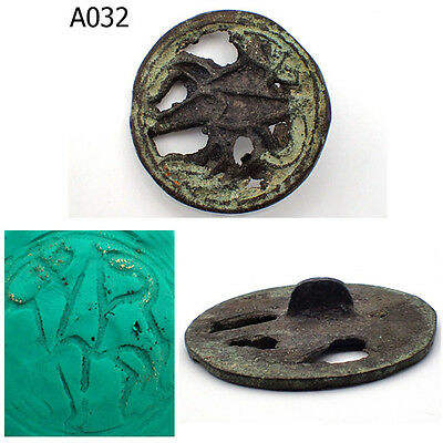 Ancient Medieval Egyptian Bronze Stamp With Pegasus #A32