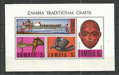 Zambia 1970 Traditional Crafts M/sheet Sg,ms160 U/m N/h Lot 906A